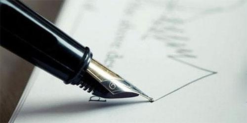 Fideiussioni tossiche: mancata consegna della documentazione